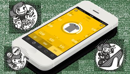 Pedalo: la app per la bicicletta che calcola quanto si risparmia usando la bicicletta al posto dell'auto